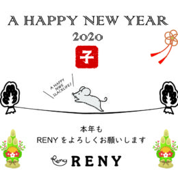 A HAPPY NEW YEAR 2020 お年玉セール