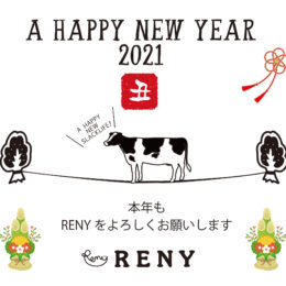 A HAPPY NEW YEAR 2021 初売り