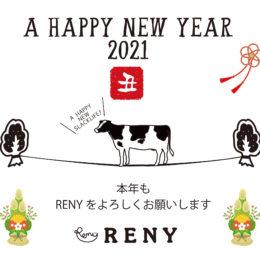 A HAPPY NEW YEAR 2021 初売り