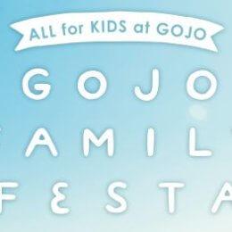 11月3日(水・祝)GOJO FAMILY FESTA スラックラインパフォーマンス
