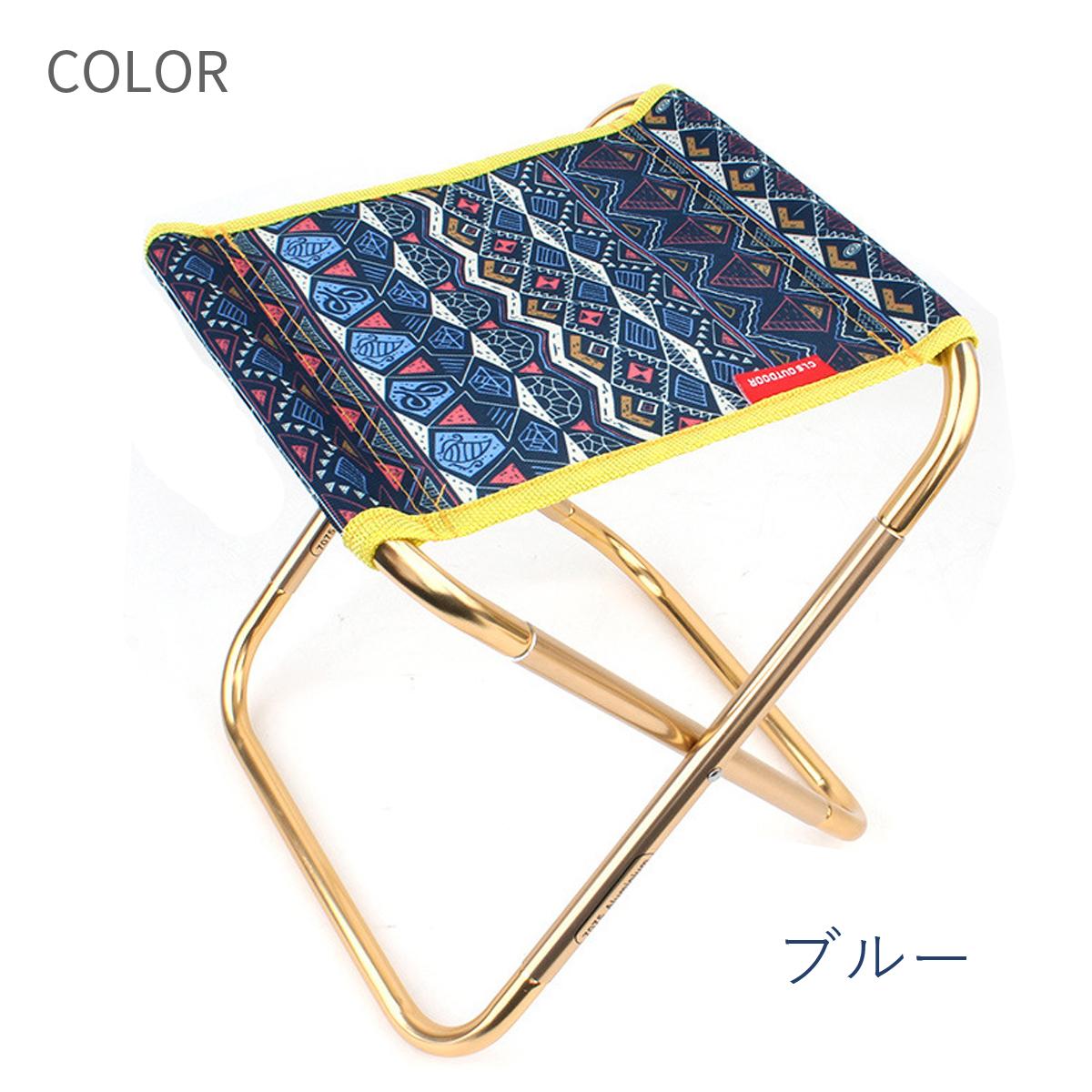 民族柄 ミニ折り畳みチェア ブルー