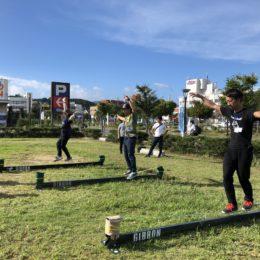 【イベントレポート】淡路島ウォーク スラックライン体験
