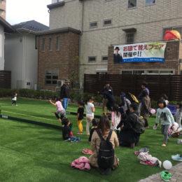 【イベントレポート】兵庫県西宮市 西宮ハウジングギャラリー