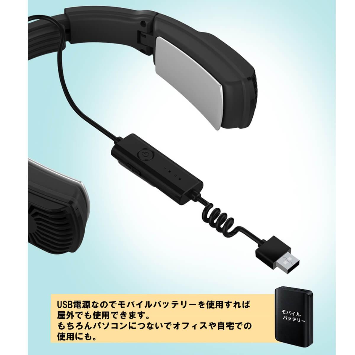 楽ちん首掛けクーラー&ヒーター USB給電方式