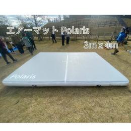 エアーマット 「Polaris」 3m x 4m x 20cm