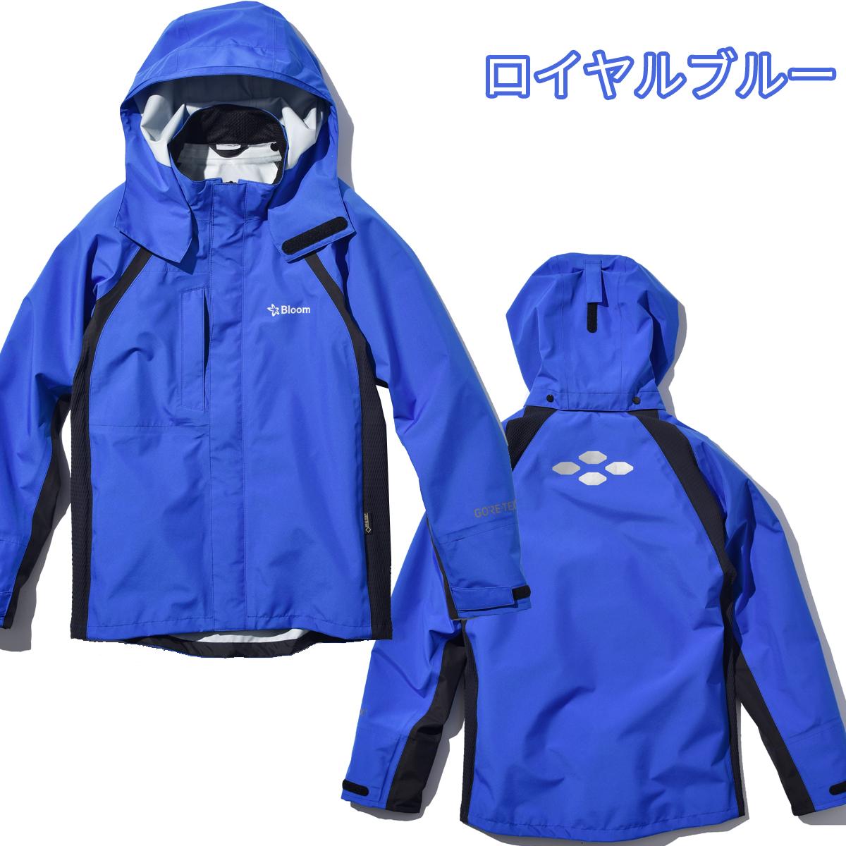 bloom ジャケット ブルー
