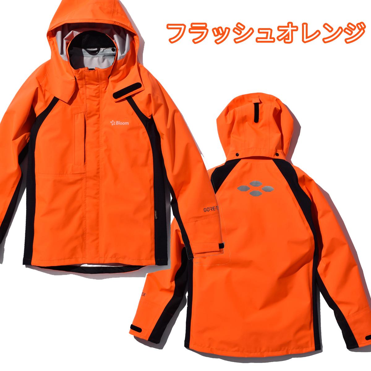 bloom ジャケット フラッシュオレンジ