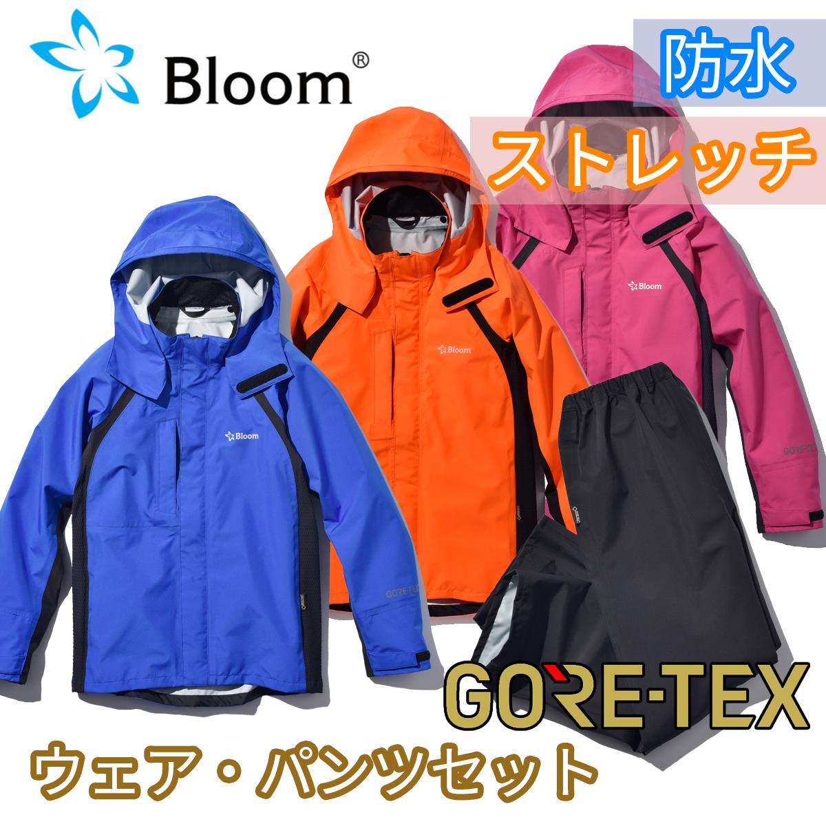 bloom ジャケット