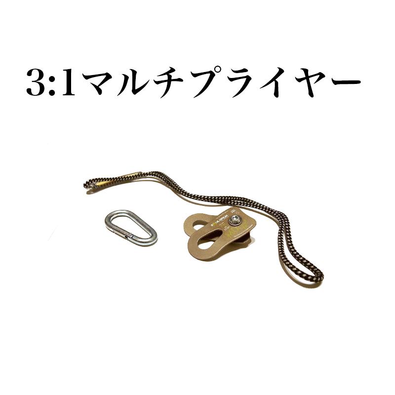 EQB クアトロンFX 3:1マルチプライヤー