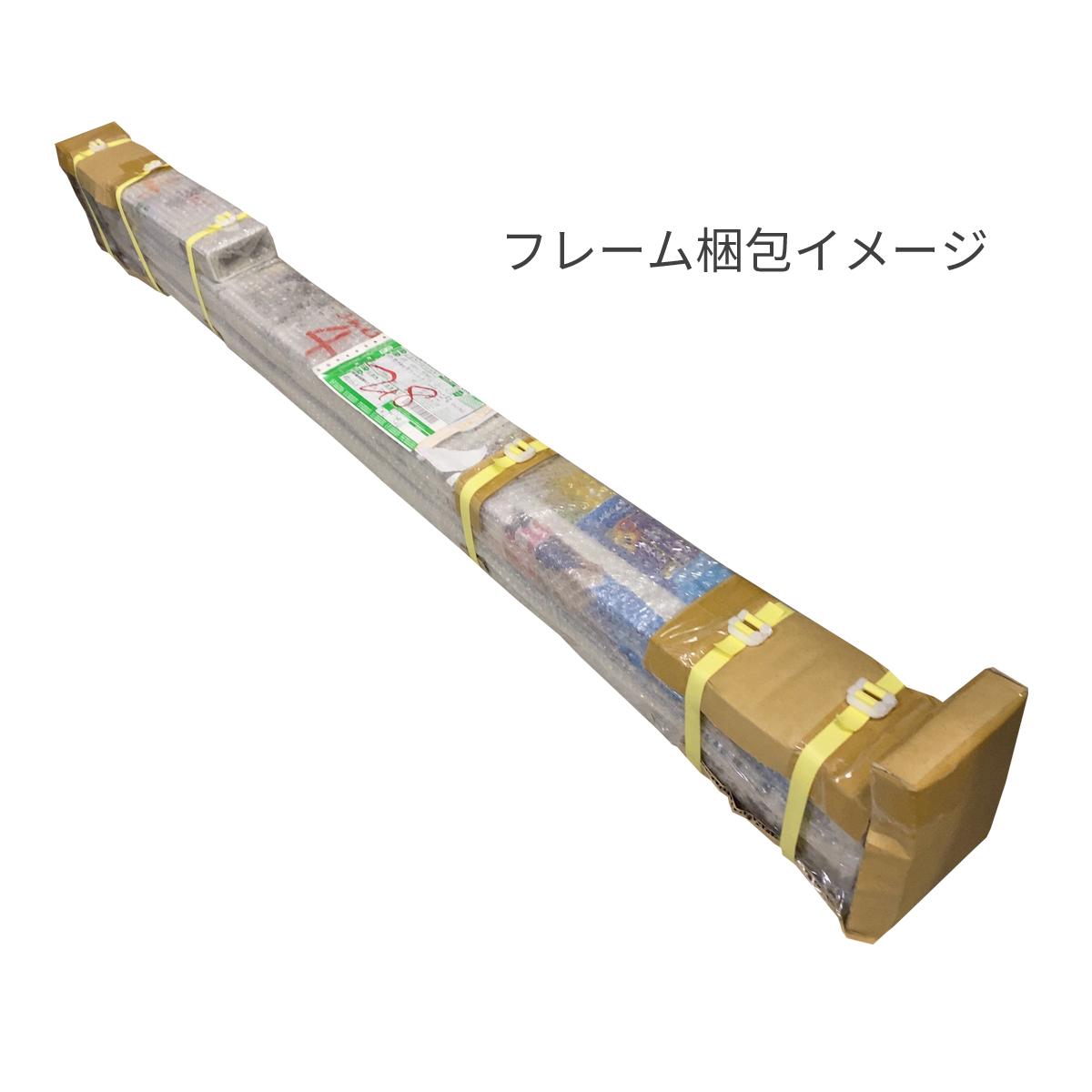 GIBBON JAPAN スラックラック3M梱包イメージ