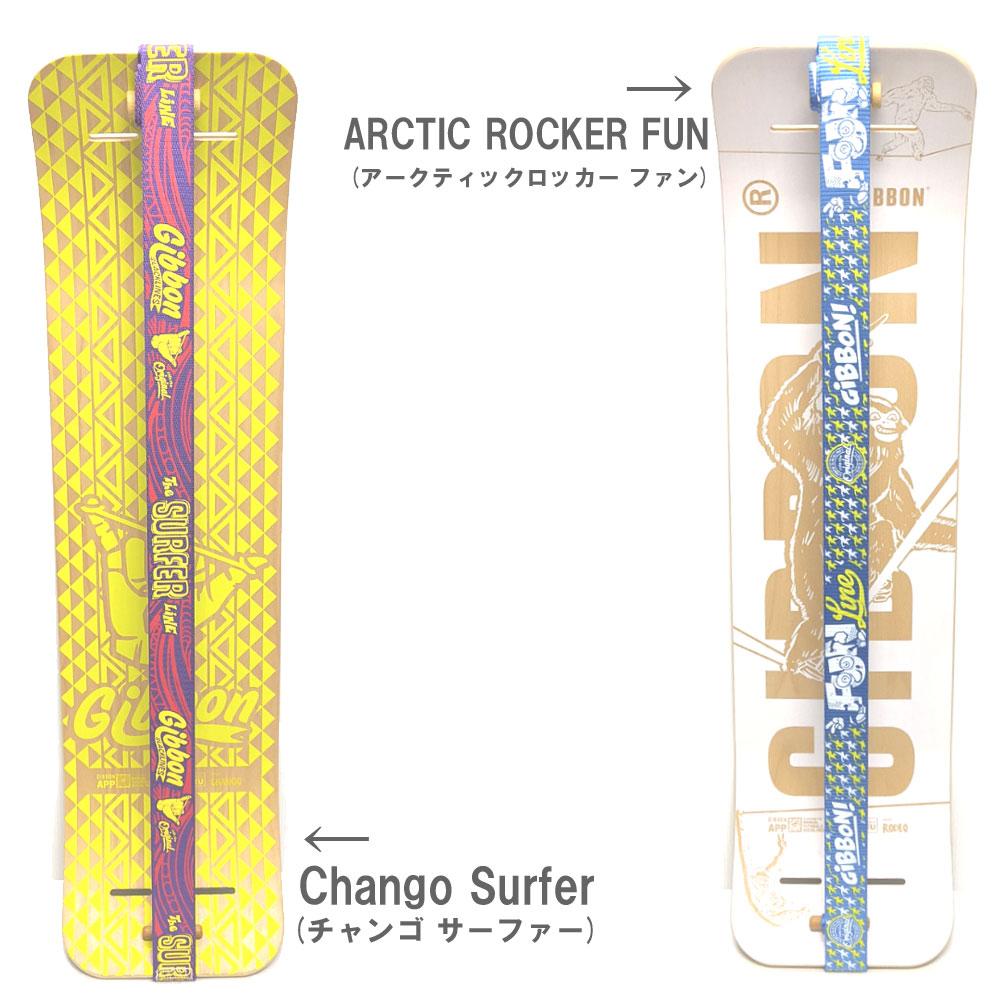 GIBBON GIBOARD ギボード cango arctic rocker