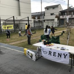 イベントレポート 関西看護医療大学 学祭 スラックライン体験