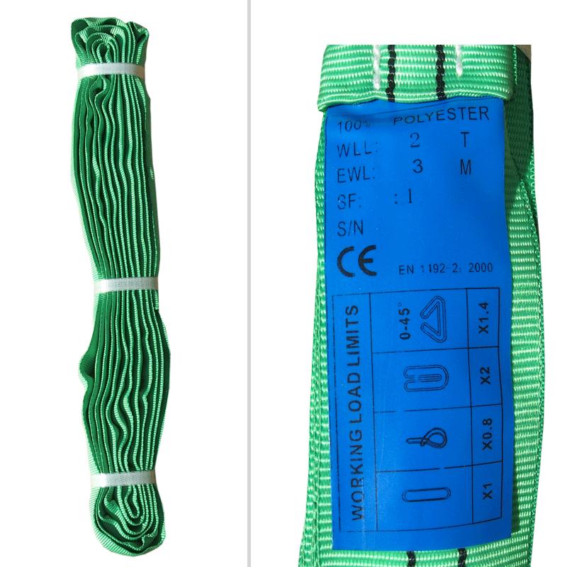 ラウンドスリング 2m/3m(運用強度2t)