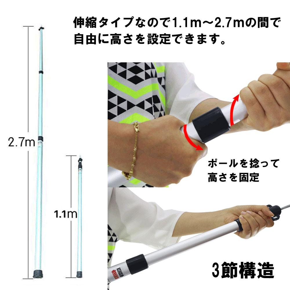 伸縮式 タープポール 2.8m