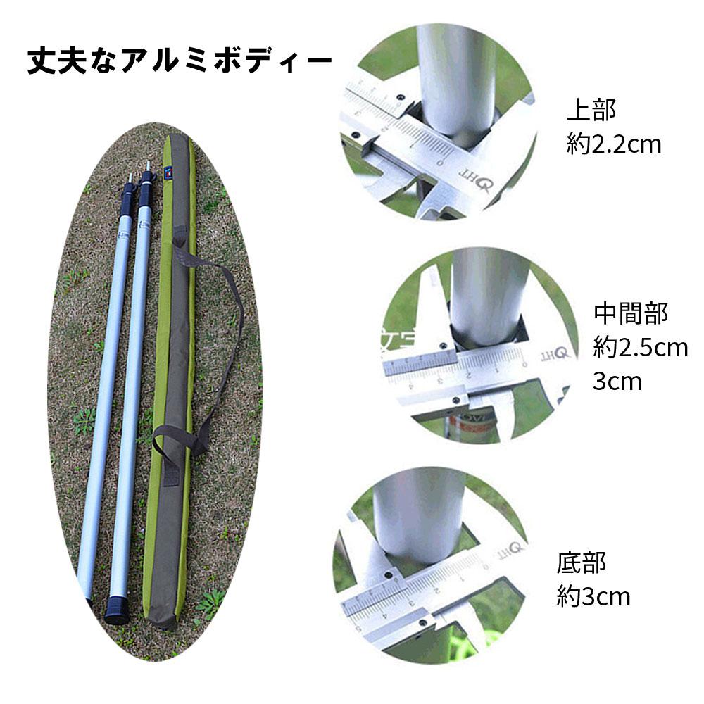 伸縮式 タープポール 3cm