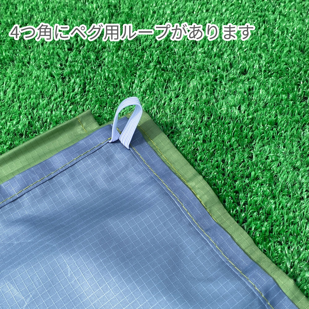 防水ポケットレジャーシート カラー