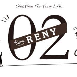 毎月2日はレニーの日(2020年8月)