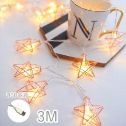 星形LEDライト 3メートル 電池タイプ