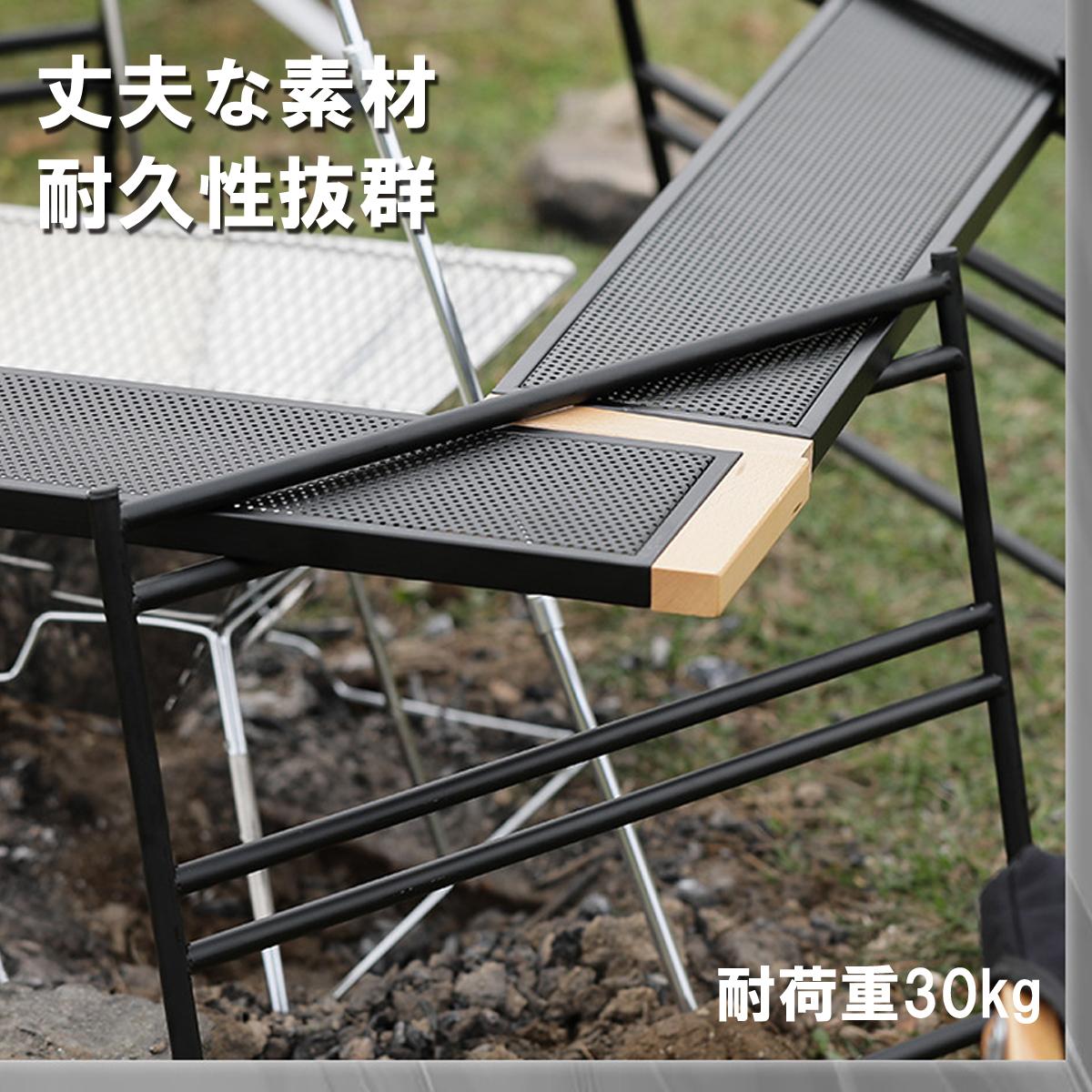 焚き火台テーブル 耐荷重30kg