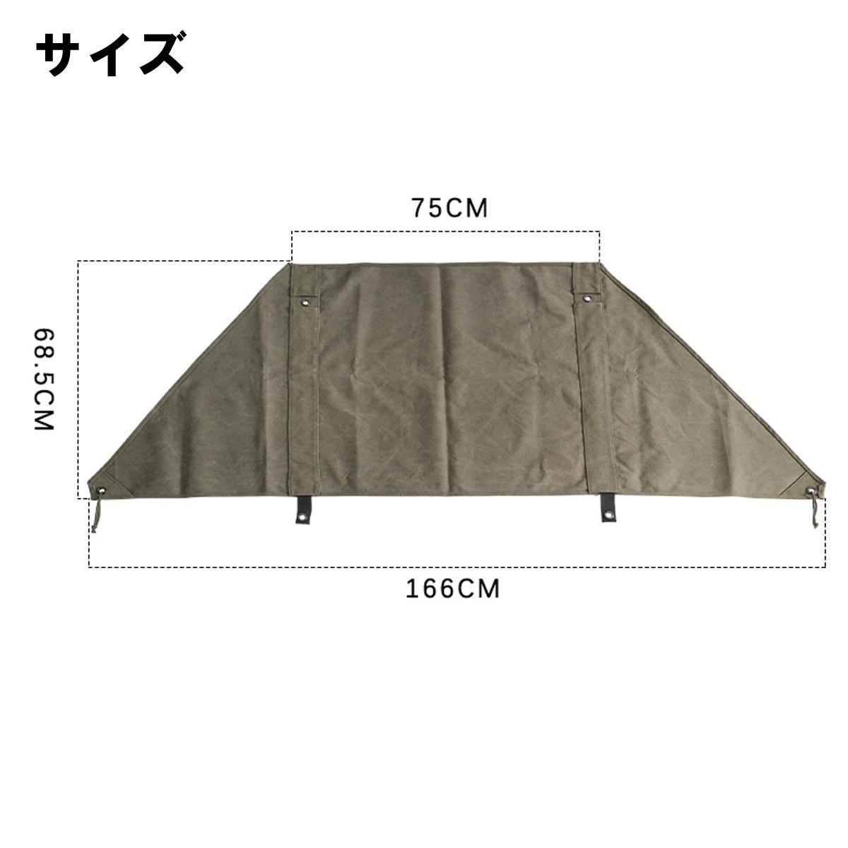 焚き火陣幕・リフレクター サイズ