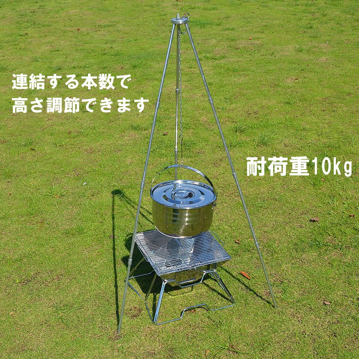 組み立て式 トライポッド 耐荷重10KG