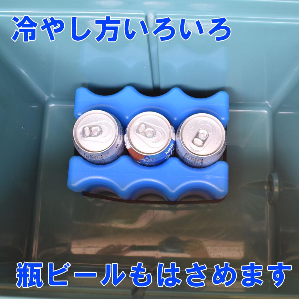 ドリンク用 保冷剤 保冷ケース 瓶にも対応