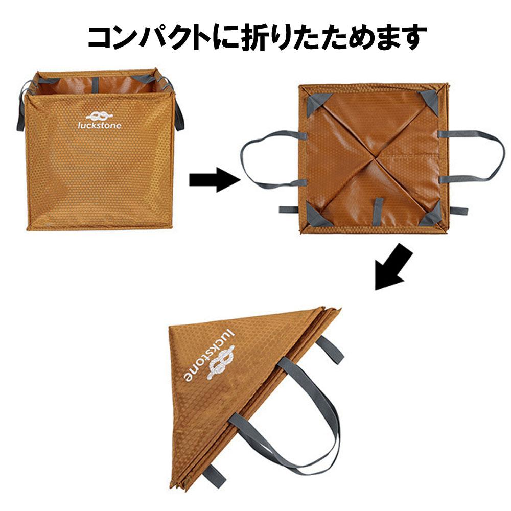 折りたたみアウトドアバッグ コンパクト 折りたたみ