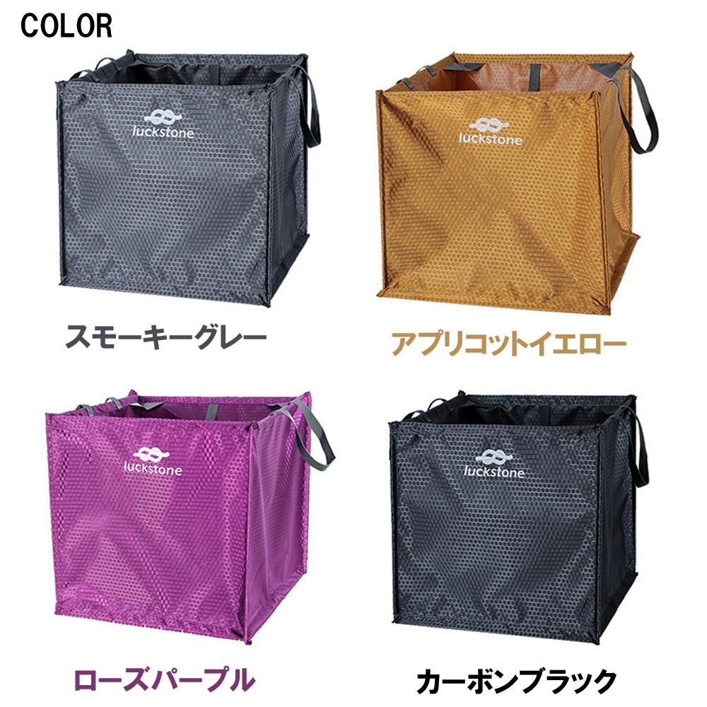 折りたたみアウトドアバッグ 4カラー