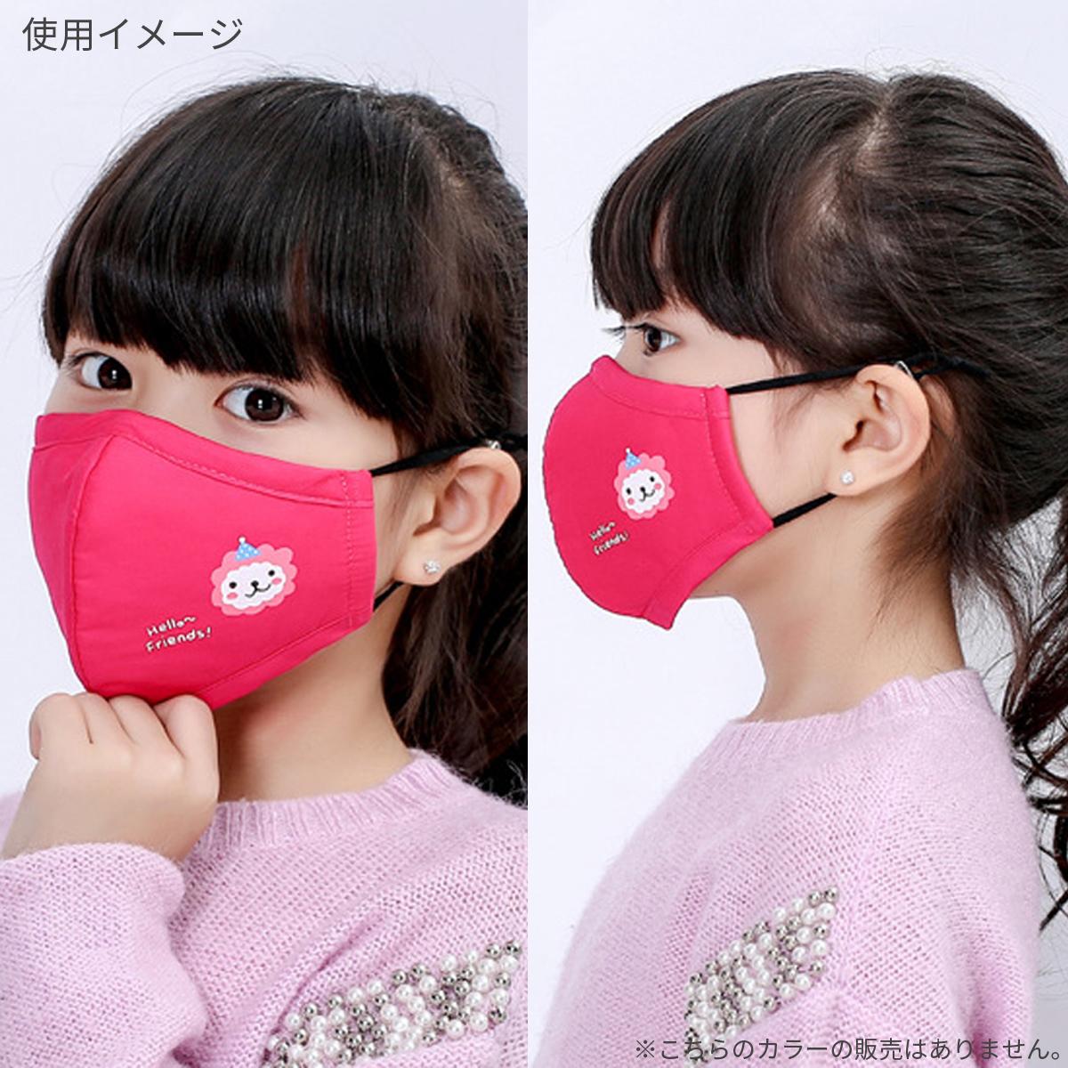 コットンマスク使用例